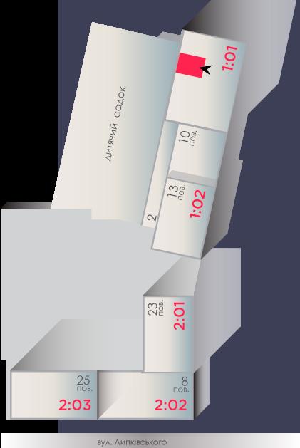 1СП-10