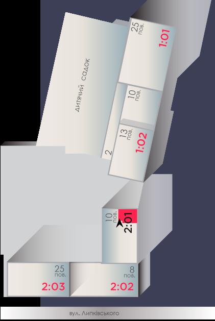 1СП-2