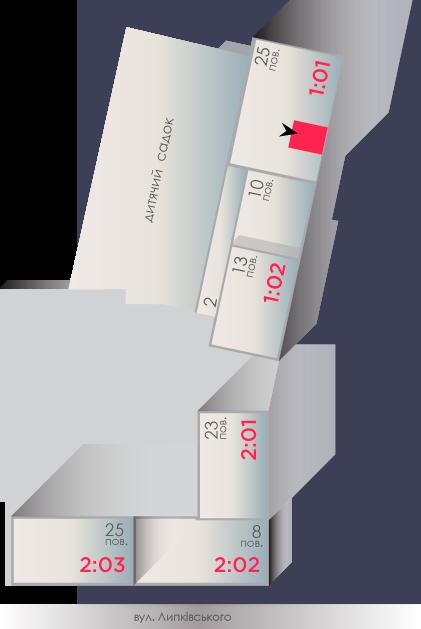 1СП-7