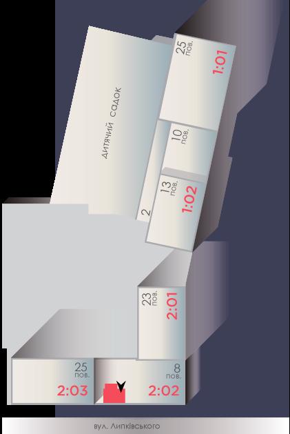 2СП-2