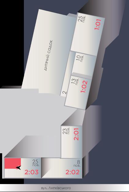 2СП-5*