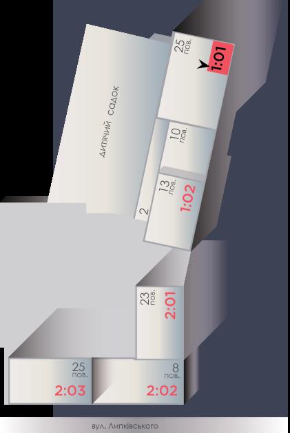 2СП-1*