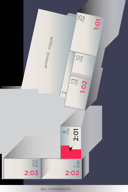 2СП-1